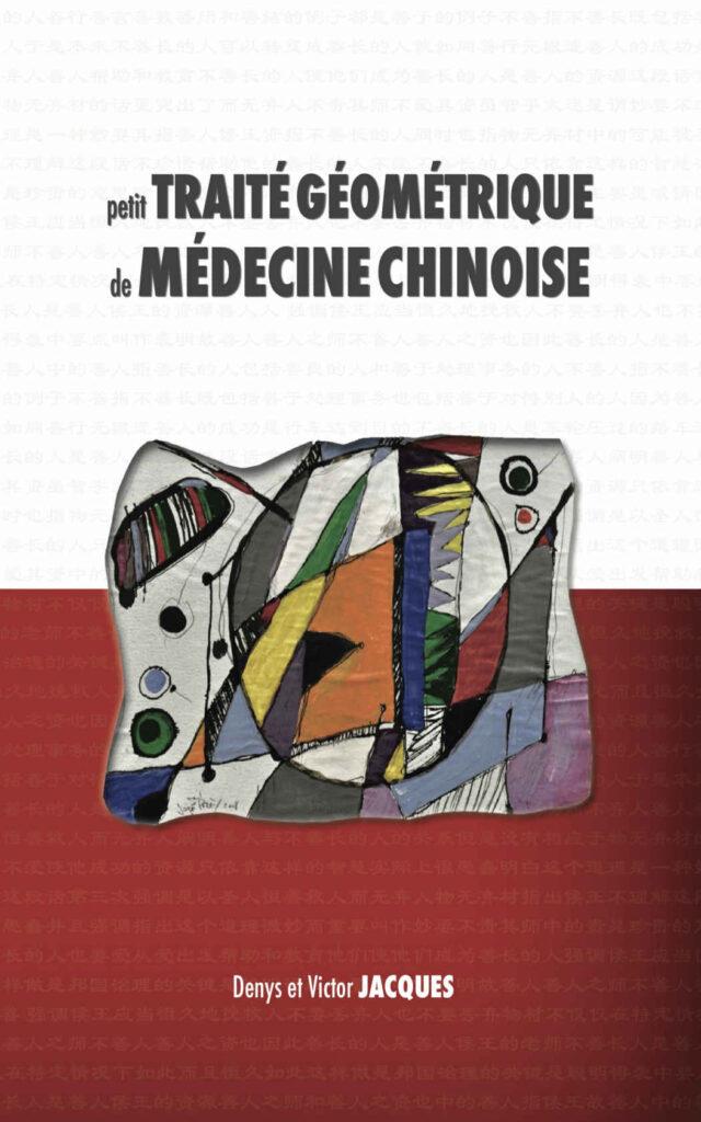 Couverture livre Le petit traité géométrique de médecine chinoise